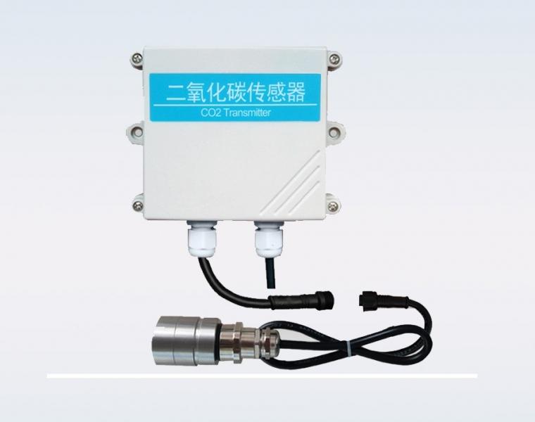 分体式二氧化碳(CO2)传感器