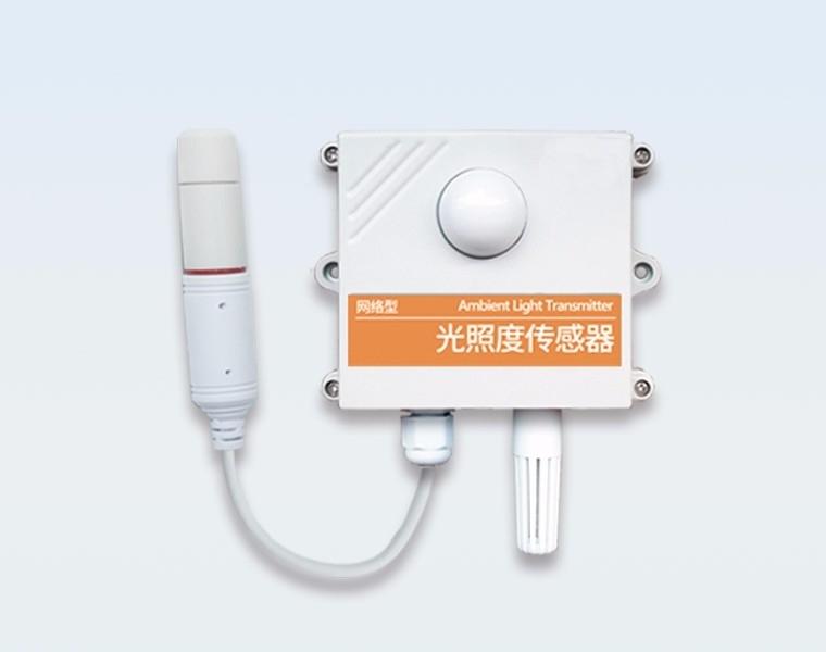 武汉以太网型光照度传感器